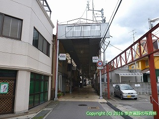 65-137愛媛県新居浜市