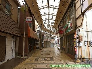 65-139愛媛県新居浜市
