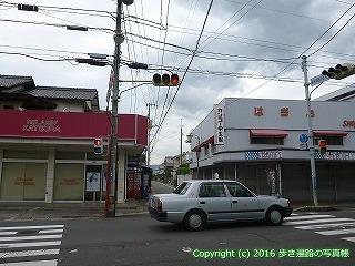 65-141愛媛県新居浜市