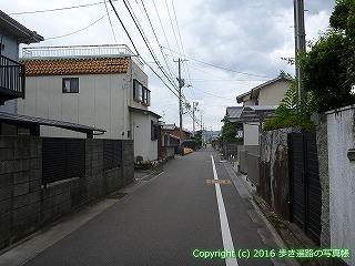 65-142愛媛県新居浜市