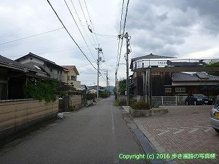 65-143愛媛県新居浜市