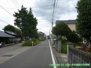 65-145愛媛県新居浜市