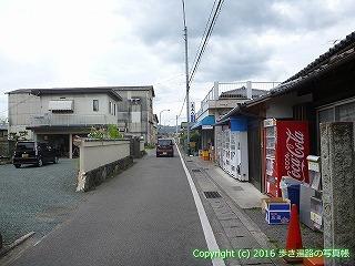 65-146愛媛県新居浜市