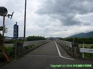 65-147愛媛県新居浜市国領橋