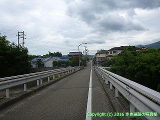 65-149愛媛県新居浜市