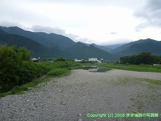 65-150愛媛県新居浜市