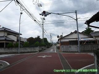 65-151愛媛県新居浜市