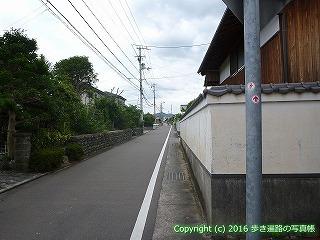 65-152愛媛県新居浜市