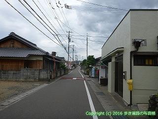 65-153愛媛県新居浜市