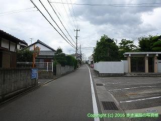 65-154愛媛県新居浜市