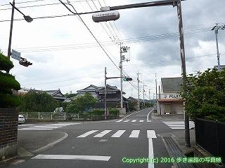65-155愛媛県新居浜市