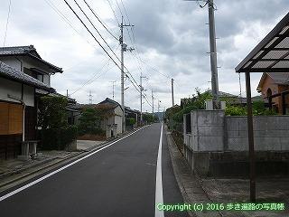 65-156愛媛県新居浜市