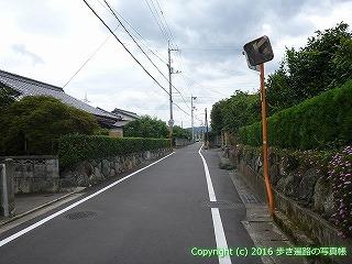 65-157愛媛県新居浜市