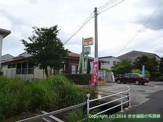 65-161愛媛県新居浜市