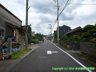 65-163愛媛県新居浜市