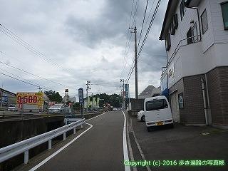 65-165愛媛県新居浜市
