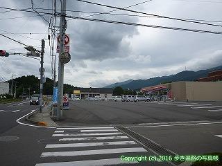 65-166愛媛県新居浜市