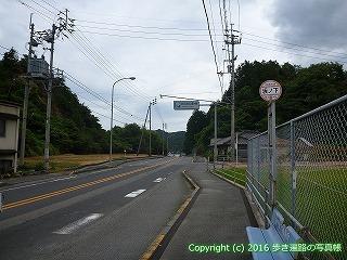 65-167愛媛県新居浜市坂ノ下バス停