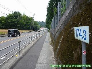 65-168愛媛県新居浜市