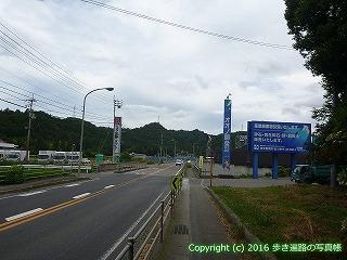 65-171愛媛県新居浜市