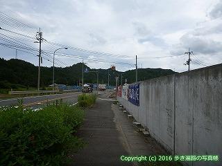 65-172愛媛県新居浜市