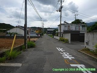 65-173愛媛県新居浜市