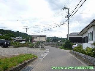 65-175愛媛県新居浜市