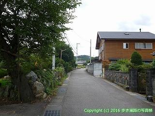 65-176愛媛県新居浜市