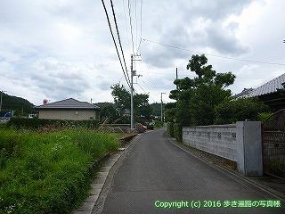 65-177愛媛県新居浜市