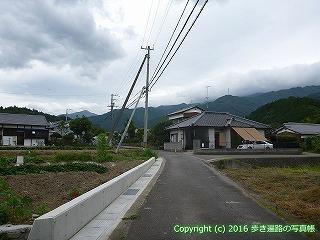 65-178愛媛県新居浜市