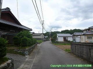 65-179愛媛県新居浜市