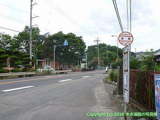 65-180愛媛県新居浜市長野バス停