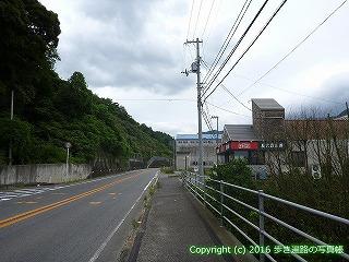 65-186愛媛県新居浜市