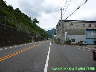 65-187愛媛県新居浜市