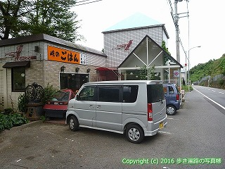 65-188愛媛県新居浜市