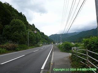 65-189愛媛県新居浜市