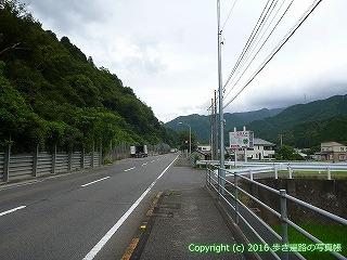 65-190愛媛県新居浜市