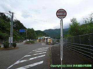 65-191愛媛県新居浜市