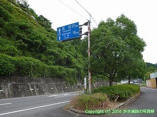 65-192愛媛県新居浜市