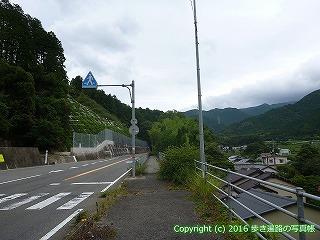 65-193愛媛県新居浜市