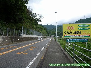 65-195愛媛県新居浜市