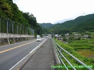 65-197愛媛県新居浜市