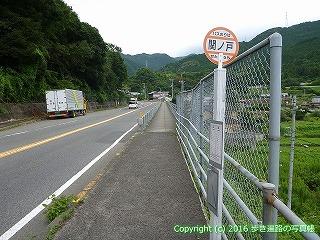 65-198愛媛県新居浜市関ノ戸バス停