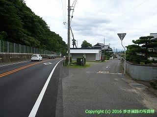 65-203愛媛県四国中央市