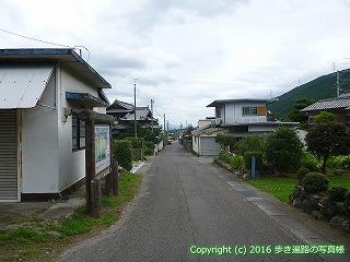 65-205愛媛県四国中央市