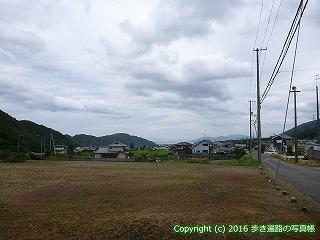 65-206愛媛県四国中央市