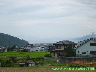 65-207愛媛県四国中央市
