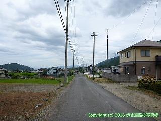 65-208愛媛県四国中央市