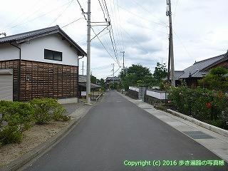 65-210愛媛県四国中央市