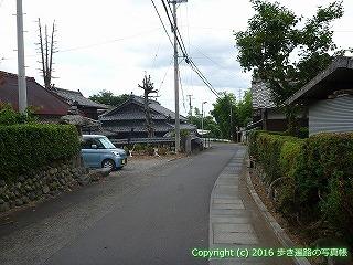 65-211愛媛県四国中央市